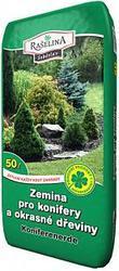Zemina pro konifery a okrasné dřeviny 50 l